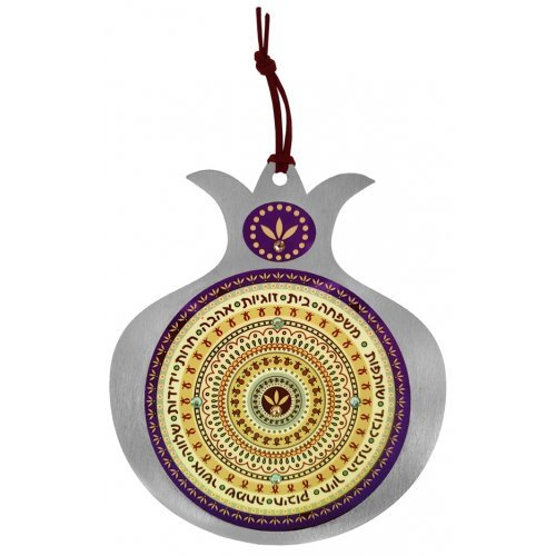 Dorit Judaica Colorful Pomegranate Wall Hanging with Blessings - Hebrew