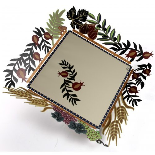 Dorit Judaica Decorative Tray with Colorful Seven Species Cutout Border