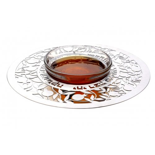 Dorit Judaica Engraved Honey Dish with Decorative Lucite Spoon - Blessings