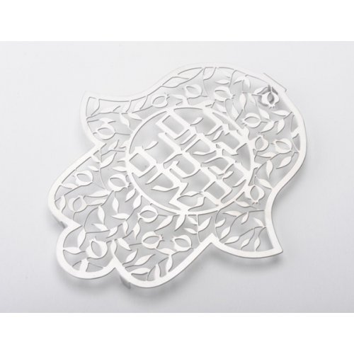 Dorit Judaica Floating Letters Wall Hanging Hamsa - Hebrew Peace Blessing