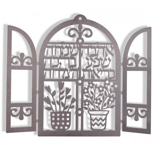 Dorit Judaica Floating Letters Wall Plaque - Window of Blessings
