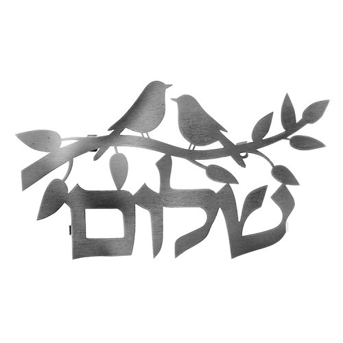 Dorit Judaica Floating Letters Wall Plaque Birds on Shalom Twig - Hebrew