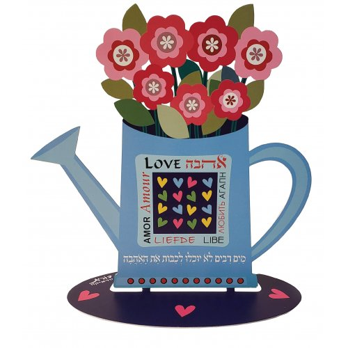 Dorit Judaica Free-Standing Watering Can Sculpture - Flowerpot of Love