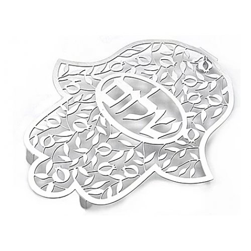 Dorit Judaica Hebrew Floating Letters Wall Hamsa - Shalom Blessing