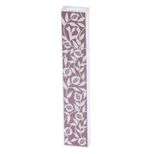 Dorit Judaica Large Lucite Mezuzah Case - Pomegranates on Mauve