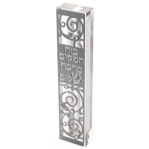 Dorit Judaica Laser Cut Steel Mezuzah Case Home Blessing - Swarovski Stones