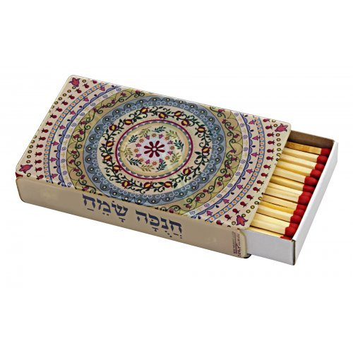 Dorit Judaica Lucite Colorful Chanukah Matchbox Holder - Menorah Blessings