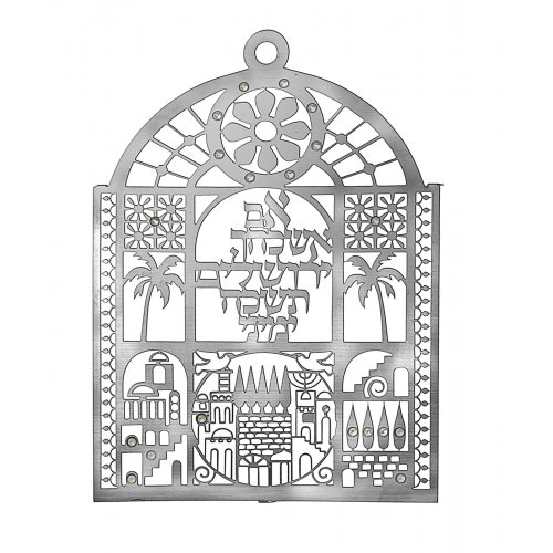Dorit Judaica Origami Style Jerusalem Wall Hanging – Hebrew If I forget