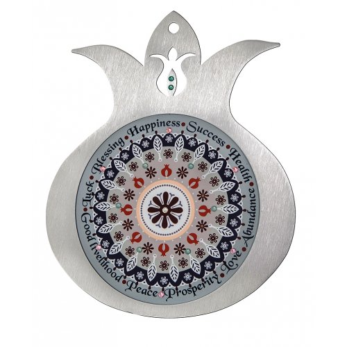 Dorit Judaica Pomegranate Wall Blessing Plaque Leaves - English