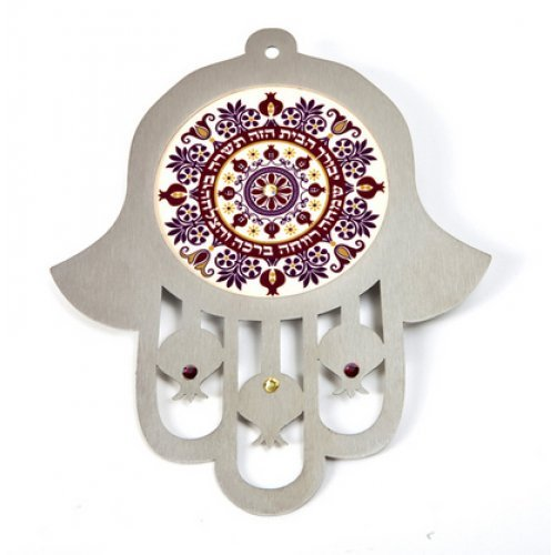 Dorit Judaica Purple Shades Wall Hamsa Home Blessing - Hebrew