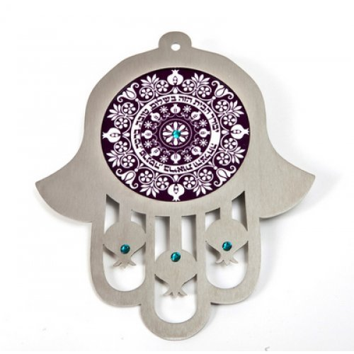 Dorit Judaica Purple Stainless Steel Wall Hamsa Home Blessing - Hebrew