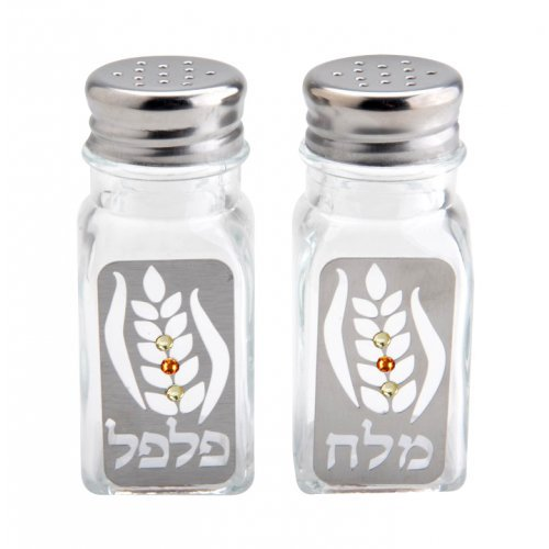 Dorit Judaica Salt and Pepper Shaker Set - Wheat with Colored Stones