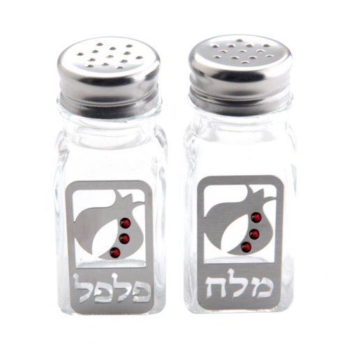 Dorit Judaica Salt and Pepper Shakers - Pomegranates with Colored Stones