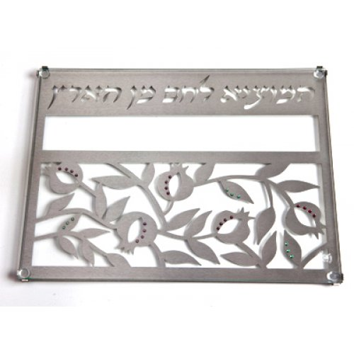 Dorit Judaica Stainless Steel and Tempered Glass Challah Board - Pomegranates