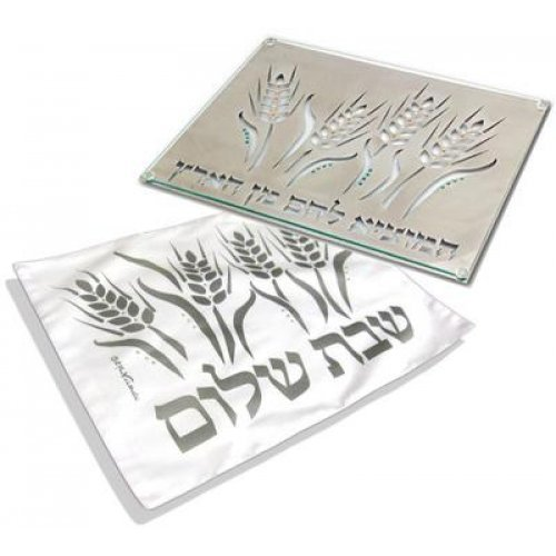 Dorit Judaica Tempered Glass Challah Board Wheat Motif - Hamotzi