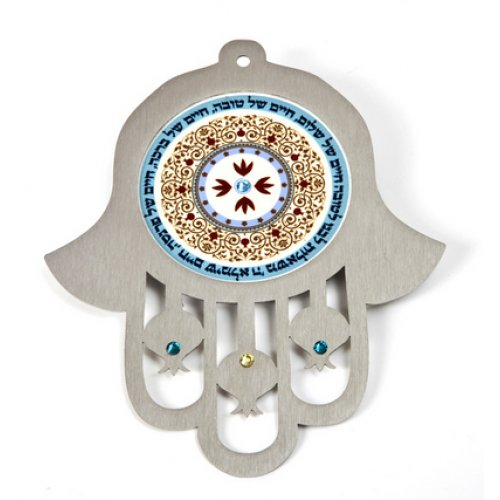 Dorit Judaica Wall Hamsa Blessed Life New Month Blessing - Hebrew