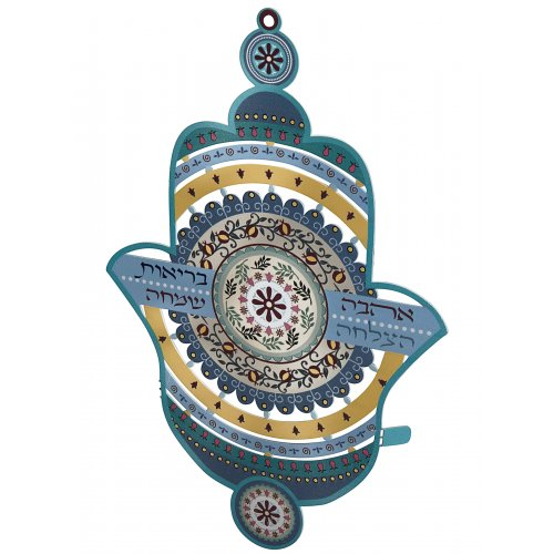 Dorit Judaica Wall Hamsa with Blue and Gold Pomegranates and Blessings
