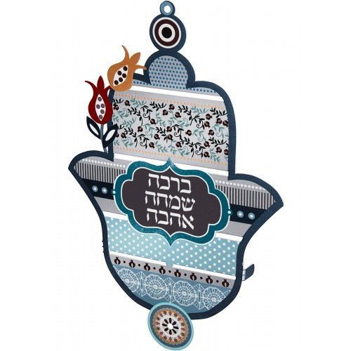 Dorit Judaica Wall Hamsa with Hebrew Blessings and Pomegranate Design