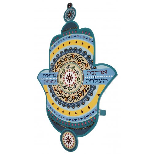 Dorit Judaica Wall Hamsa with Pomegranates, Colorful - Hebrew Blessings