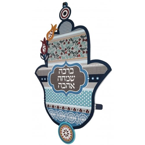 Dorit Judaica Wall Hamsa with Pomegranates and Flowers, Blue - Hebrew Blessings