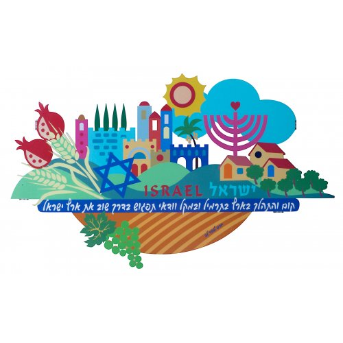Dorit Judaica Wall Plaque Love of Israel Images - Hebrew Poem-40% off Limited Supply