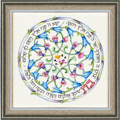 Dvora Black Daughter Blessing Hand-Finished Framed Print Hebrew or English