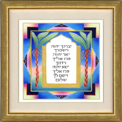 Dvora Black Hand Finished Aaronic Blessing Print with Palm Design