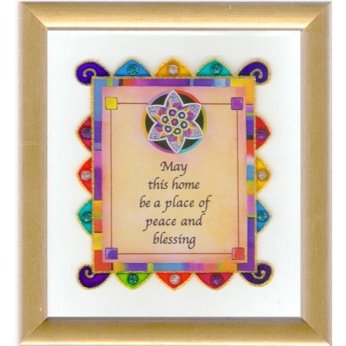 Dvora Black Home Blessing Colorful Design Hebrew or English