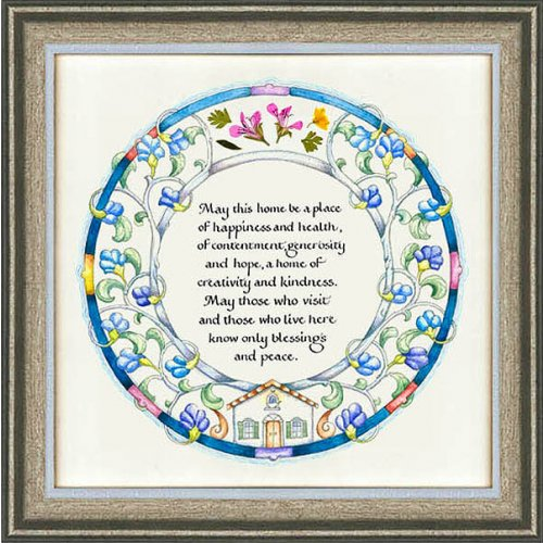 Dvora Black Home Blessing Hand-Finished Framed Print Hebrew English