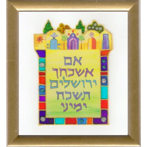 Dvora Black If I Forget Thee O Jerusalem Hand Finished Print Hebrew or English