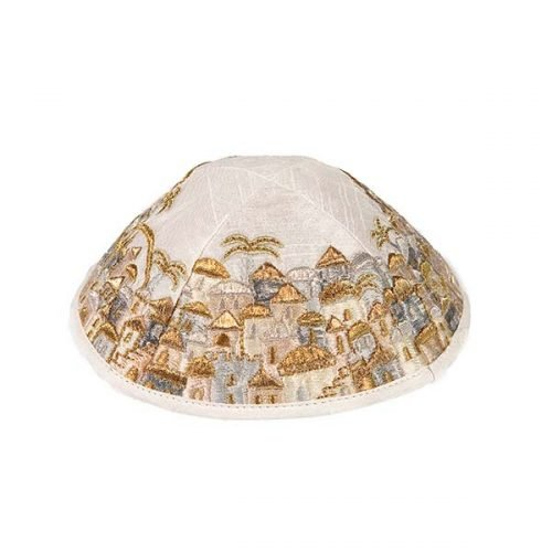 Elegant Gold and Silver Embroidered Jerusalem Kippah - Yair Emanuel