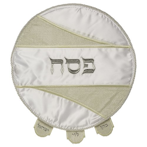 Elegant White Satin Matzah Cover with Gold Angular Design