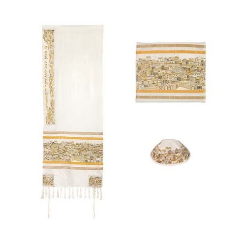 Emanuel Embroidered Jerusalem in Gold and Silver Cotton Tallit Set