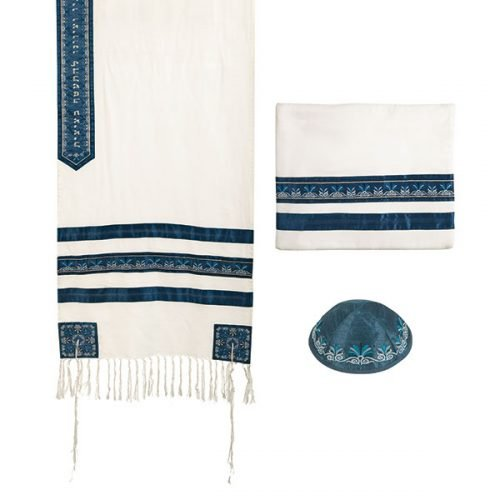 Emanuel Tallit Set with Decorated Blue Stripe