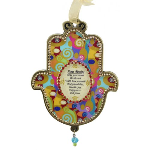 English Home Blessing Wall Hamsa by Iris Shemesh