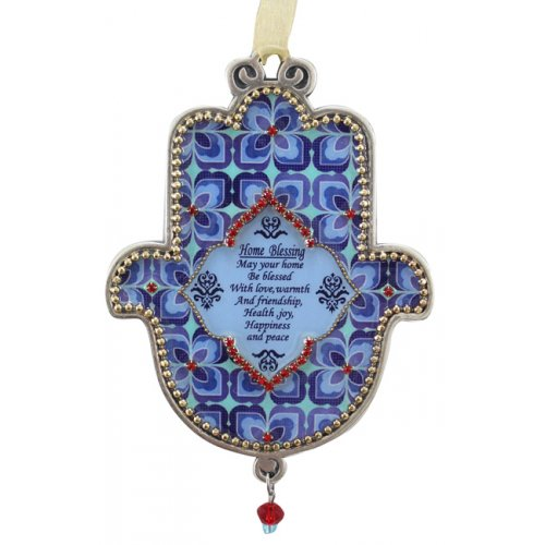 English Home Blessing Wall Hamsa by Iris Shemesh - Blue Flower