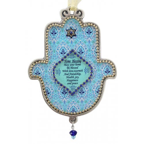 English Home Blessing Wall Hamsa by Iris Shemesh - Shades of Blue