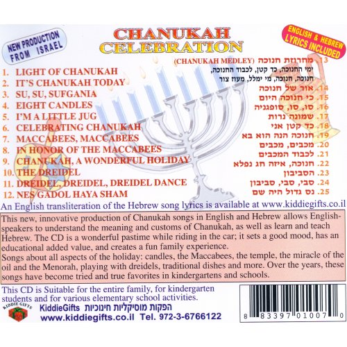 English and Hebrew Chanukah Celebration Audio CD