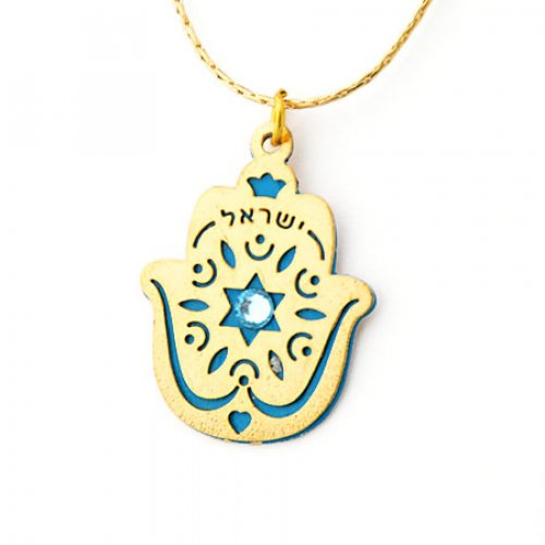Ester Shahaf Blue Star of David Hamsa Necklace