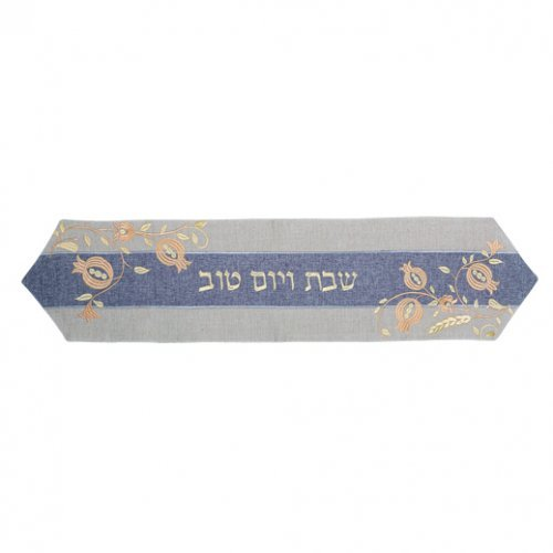 Fabric Shabbat Table Runner, Pomegranates - Blue and Off White