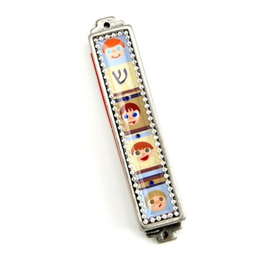 Faces Mezuzah Case