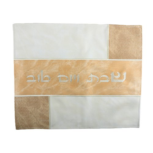 Faux Leather Challah Cover - Decorative Off White and Brown Stripes