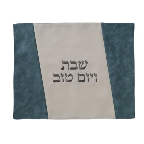 Faux Leather Challah Cover, Off White Stripe on Dark Blue - Embroidery