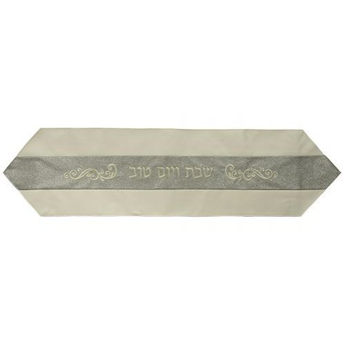 Faux Leather Shabbat Table Runner with Silver Glitter - Shabbat veYom Tov