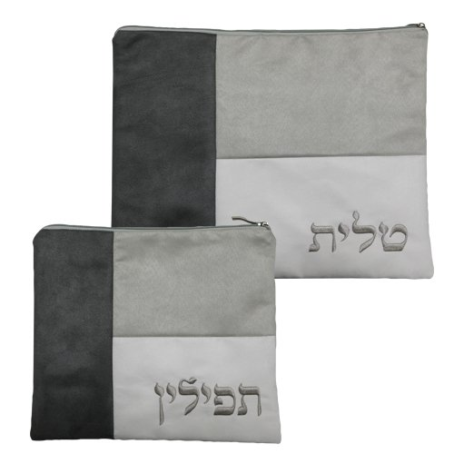 Faux Suede Tallit, Tefillin and Tzedakah Bag Set - Shades of Gray