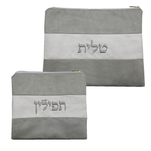 Faux Suede Tallit and Tefillin Bag Set - Shades of Gray