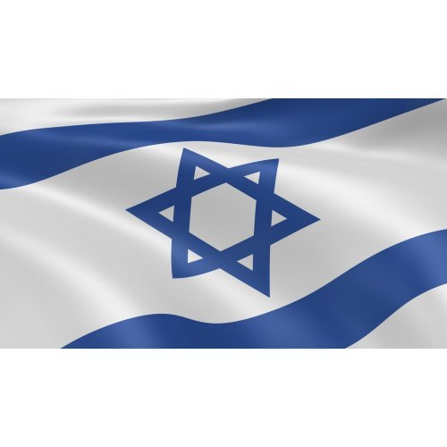 Flag of Israel - Polyester - Various Sizes