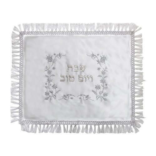 Flower Design Challah Cover with Fringes