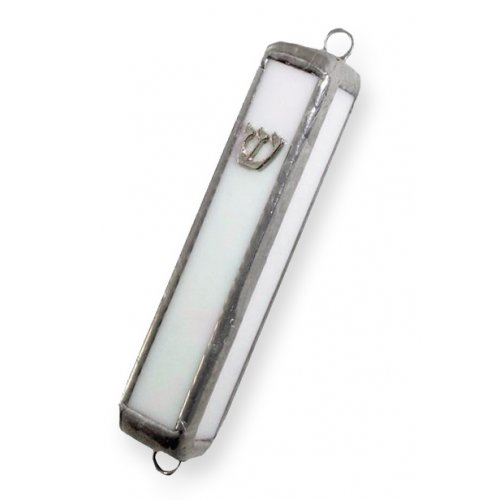 Friekmanndar Fused Glass Mezuzah Case - Milky White