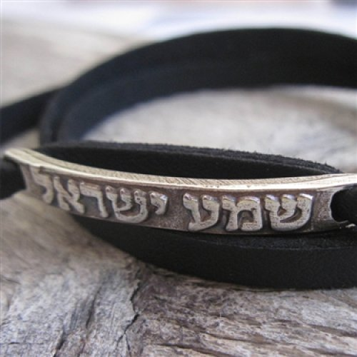 Galis Man's triple Wrap Black Leather Bracelet - Shema Yisrael Element